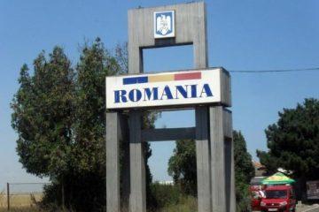 România se pregătește să primească migranții din Mediterană. Ministrul Carmen Dan: Este absolut necesar să accelerăm procesul de finalizare a procedurilor privind aranjamentele temporare